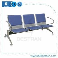 Buy cheap Waiting Chair BT-ZC002 Waiting Chair from Wholesalers