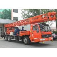 Truck Mounted Drill Rigs BZC350ZY