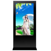 Buy cheap 42inch outdoor portrait LCD display from Wholesalers
