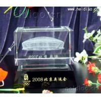 Buy cheap 2008 Beijing Olympic Games-Unit Memorial gifts 3D Laser Crystal from Wholesalers