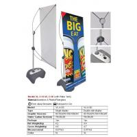 Buy cheap Outdoor X Banner Stand VL-X-SS/VL-X-SD from Wholesalers