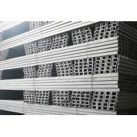 Wholesale Profile Channel steel from china suppliers