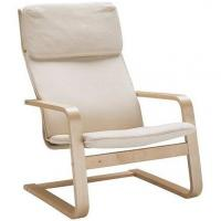 Wholesale CHAIR 31029: wood armchair from china suppliers