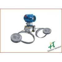 China Diffused Silicon Liquid / Gases / Flux Capacitive Differential Pressure Transmitter on sale