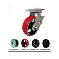 Buy cheap industrial caster wheels from Wholesalers