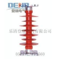 Wholesale Insulator Series FZSW-24/5 Composite Insulator from china suppliers
