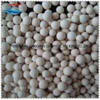 Buy cheap 13X APG Molecular Sieve from Wholesalers