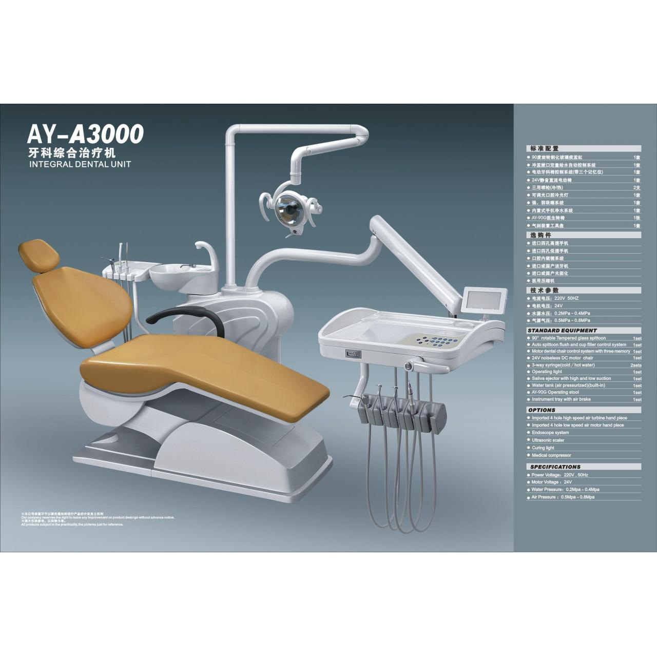 Buy cheap Dental chair Product dental chair from Wholesalers