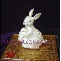 Buy cheap Silver Rabbit _ 2 from Wholesalers