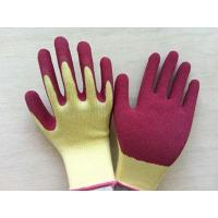 10 G yellow-mei red natural rubber