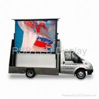 Buy cheap Mobile vehicle LED sign from Wholesalers