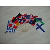 Buy cheap Stick flags from Wholesalers