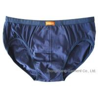 Buy cheap Men Briefs Style 8810# from Wholesalers