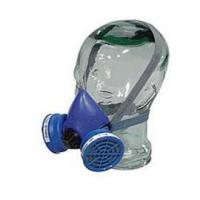 Buy cheap Safety Supplies Respirators from Wholesalers