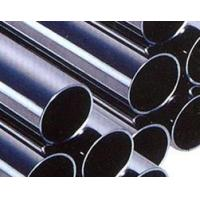 Steel Products Stainless Steel Pipe