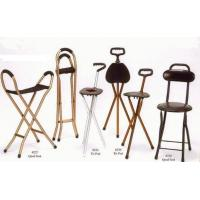 Buy cheap Walking Cane Seat Styles from Wholesalers