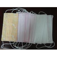 Buy cheap Surgical Disposable Mask from Wholesalers
