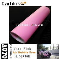 Wholesale Matt car wrap Matt Pink Vinyl Car Wrap from china suppliers