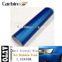 Wholesale Matt car wrap Matt Crystal Blue Vinyl Car Wrap from china suppliers