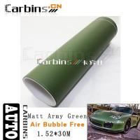 Wholesale Matt car wrap Matt Military Green Vinyl Car Wrap from china suppliers