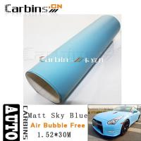 Matt car wrap Matt Sky Blue Vinyl Car Wrap