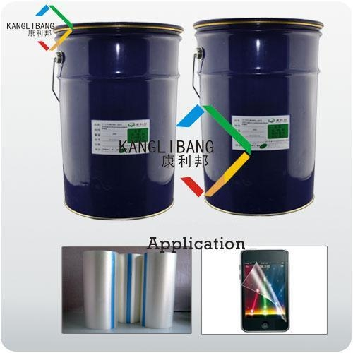 Quality KL-2620ABC Adhesive for PET film for sale
