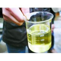 Wholesale Water treatment chemicals used cooking oil from china suppliers
