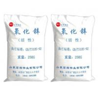 Wholesale Chemical products Active zinc oxide from china suppliers