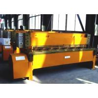 Wholesale Cutting machines QC11 Mechanical Guillotine from china suppliers