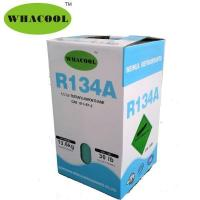 Wholesale HFC refrigerant from china suppliers