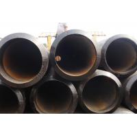 Wholesale Seamless Steel Pipe Aloy Seamless Steel Pipe from china suppliers