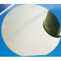 Wholesale CuW Wafer for LED Heat Sink from china suppliers