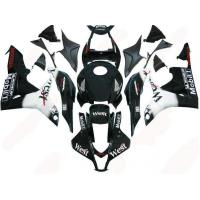 Wholesale Honda 07-08 CBR 600 RR Plastic Motorcycle Aftermarket Fairing We from china suppliers