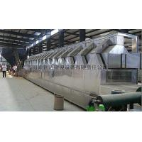 Wholesale Chemical Powder Material's Drying from china suppliers