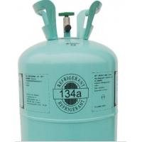 China refrigerant 134a Gas R134A Price on sale