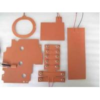 Wholesale Heating Series Silicone Rubber Heater from china suppliers