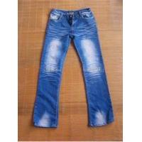 Buy cheap Fashionable great quality used jean from Wholesalers