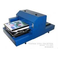 Wholesale YTJ500S digital printing equipment from china suppliers