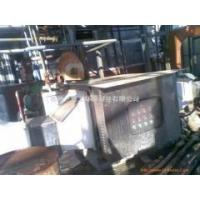 Wholesale Waste gas processing apparatus of hydrogen sulphide from china suppliers
