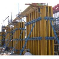 Wholesale Cloumn clamp Formwork from china suppliers