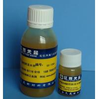 Wholesale Leather industry QS-109A oily water repellent agent from china suppliers