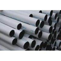 Wholesale UPVC Rigid Pipes from china suppliers