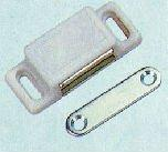 Wholesale Door catch from china suppliers