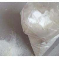 Wholesale Sodium Hexametahposphate from china suppliers