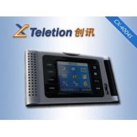 Wholesale 4 Channel Standalone Voice Logger from china suppliers