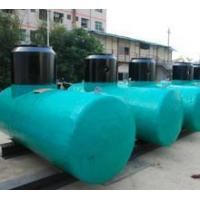 Buy cheap Oil Storage Tank from wholesalers