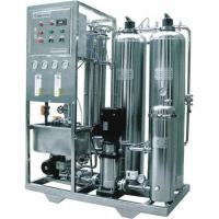 Wholesale P-RO-0.5 All-in-one reverse osmosis pure water machine from china suppliers
