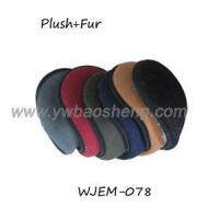 Buy cheap Fashion Plush Ear Caps from Wholesalers