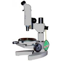 Buy cheap Measuring Instrument Product MeasuringMicroscope from Wholesalers