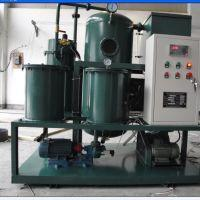 China RZL Turbine Oil Water Separator on sale
